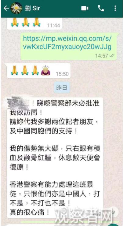 大约10称香港警员前往北京市与十一庆典