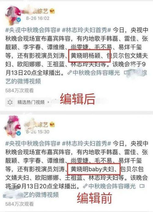 黄晓明baby被疑离婚最新消息,baby和晓明怎么了近况曝光