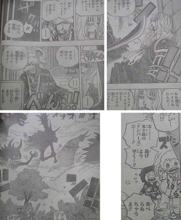 海贼王954话最新情报!海贼王漫画954话:海索隆换刀实锤 索隆与大妈联手!