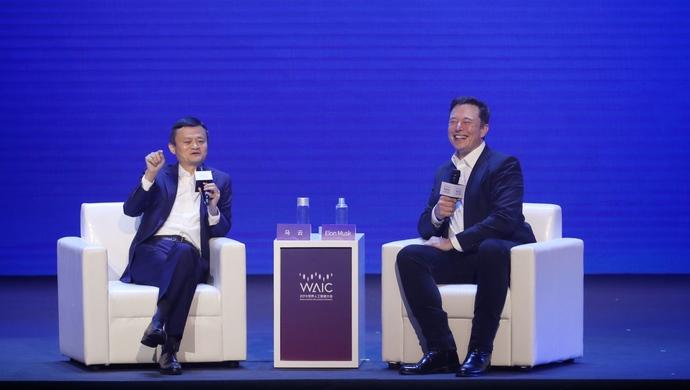 马斯克出席世界人工智能大会 对话马云共举未来