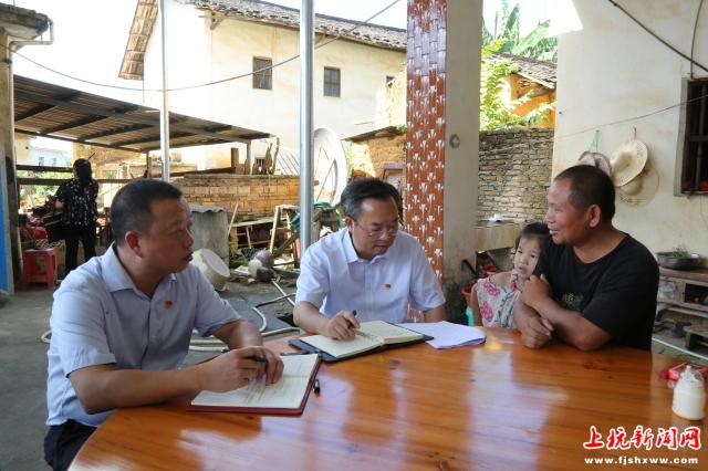 傅藏荣赴上杭庐丰畲族乡走访原选区选民、人大代表