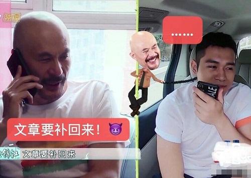 一路成年徐菲个人资料照片,徐菲是演员吗职业年龄有女朋友吗