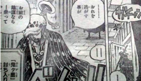 海贼王漫画954话最新情报鼠绘汉化:海索隆换刀实锤 四皇凯多与bigmom同盟
