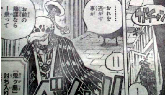 海贼王漫画954话最新情报!954话情报信息炸裂 索隆换刀实锤 索隆与大妈联手!