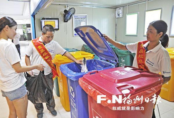 福州臺江區首個生活垃圾分類屋建成投用