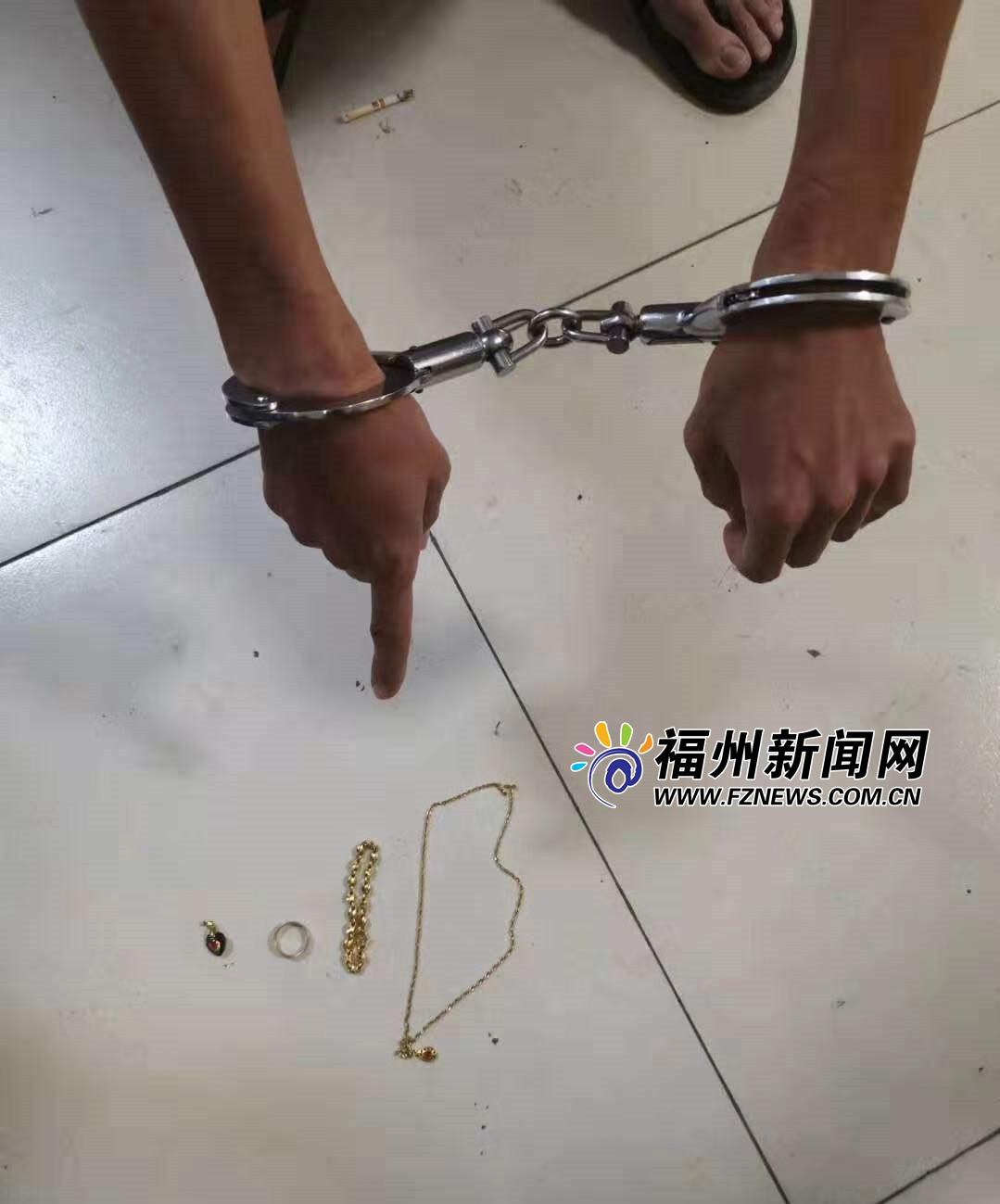 福州上街警方破獲系列砸車盜竊案