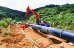 海西天然氣管網二期工程福州至三明段線路開工