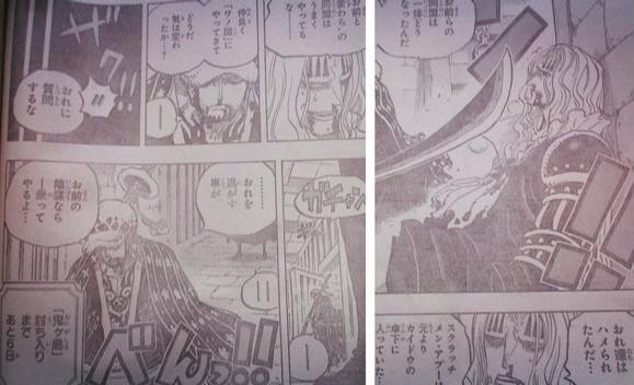 海贼王954话最新情报 海贼王漫画954话 凯多大妈结盟 索隆换刀