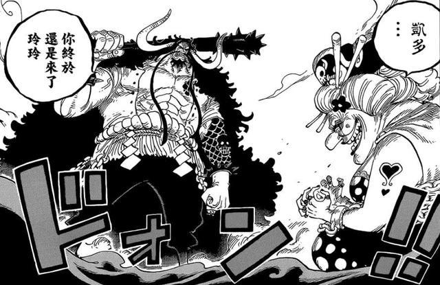 海贼王漫画954话最新情报:凯多大妈结盟 红发将和路飞联手?