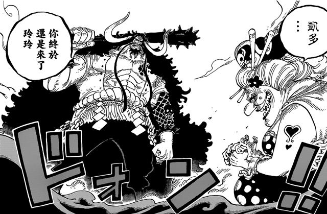 海贼王954情报:索隆放弃秋水,霍金斯有苦衷,凯多大妈同盟