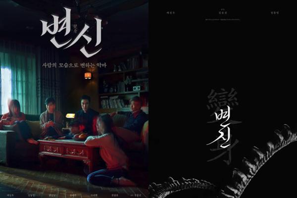 韩国恐怖片排行榜前十名2019,韩国好看的恐怖片有哪些?