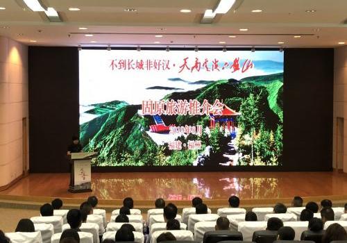 9月1日起 福建游客凭身份证可免宁夏固原A级景区首道门票