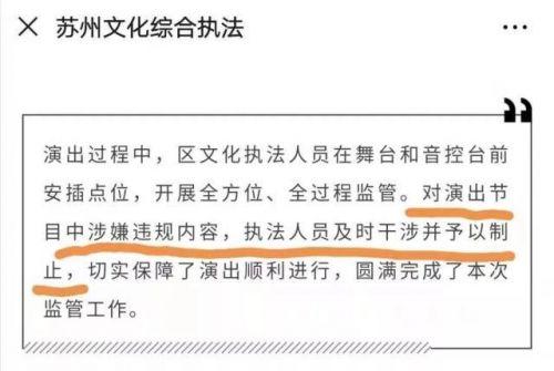 德云社部分內容涉嫌低俗事件始末 德云社哪段內容被曝涉嫌低俗?