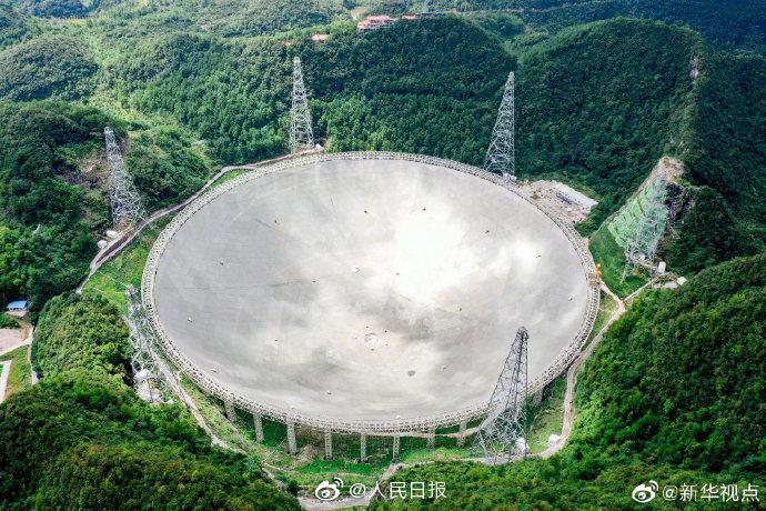 中国天眼已发现93颗新脉冲星怎么回事?中国天眼已发现93颗新脉冲星详情