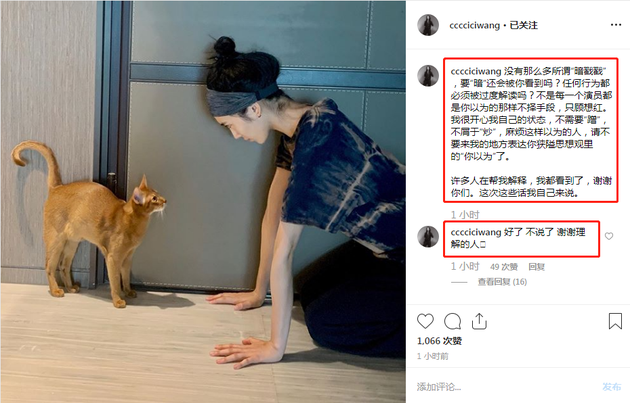 王紫璇怼网友是怎么回事?王紫璇怼网友说了什么全过程揭秘