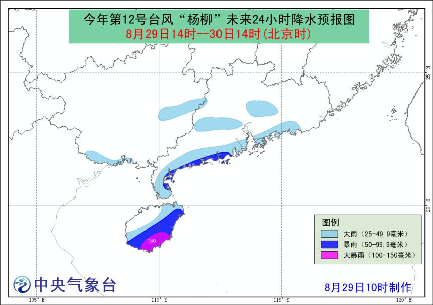 12号强台风杨柳路径实时更新 掠过三亚就告一段落编号 13号强台风玲玲下到来袭