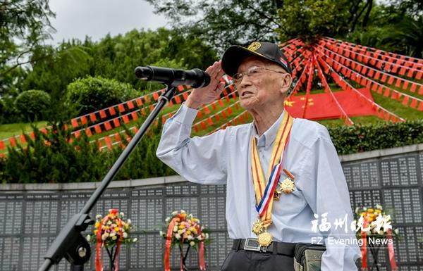 57位在台抗日志士英名刻上纪念墙