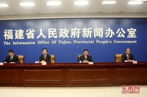 福建庆祝新中国成立70周年系列主题新闻发布会福州专场启动