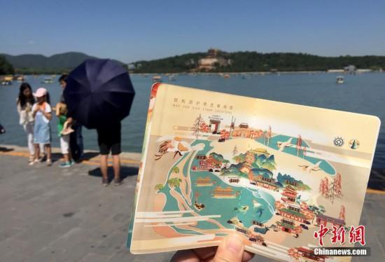 北京颐和园首发古风游园护照