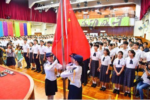 香港黄楚标中学2日举行开学升国旗仪式