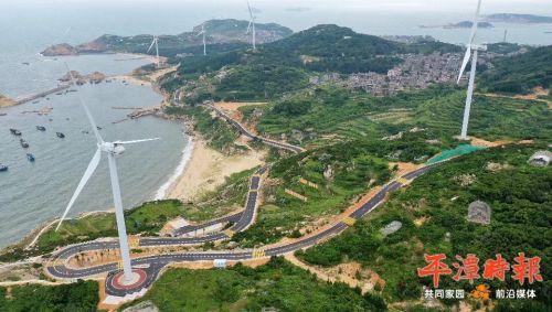 平潭北部生态廊道一期工程完工 沿途尽是迷人山海风光