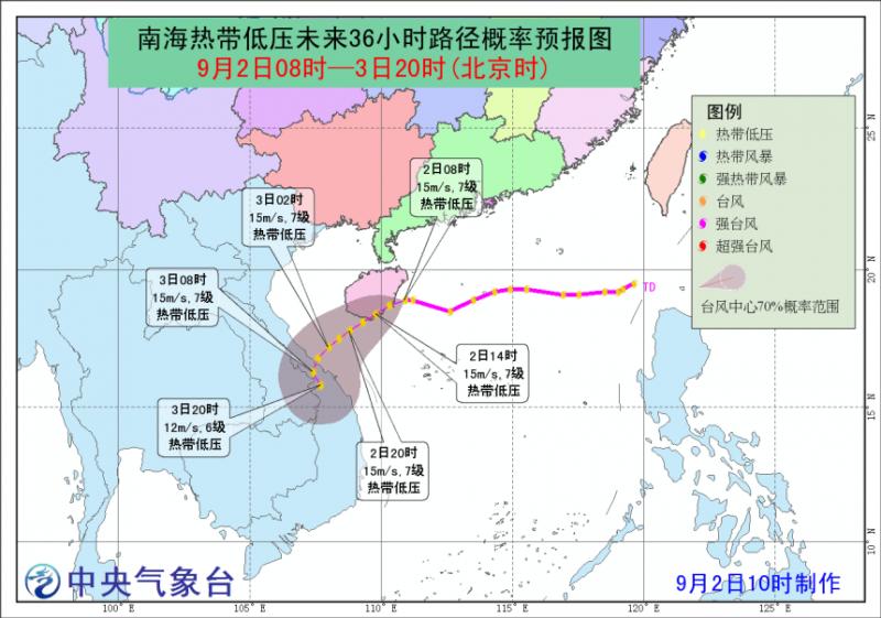 台风玲玲生成会登陆哪些地区 2019台风玲玲到哪里了?