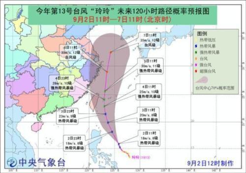 台风玲玲生成实时路径到哪了?2019台风最新消息 玲玲台风影响大吗