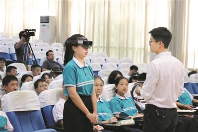 """校园安全教育课:戴上""""眼镜""""身临其境"""