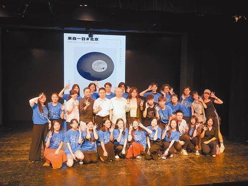 台媒:台湾大学生赴大陆实习 打破想象激发拼劲