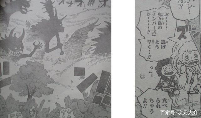 海贼王漫画955话什么时候出 954话情报最新 海贼王954话鼠绘分析(6)