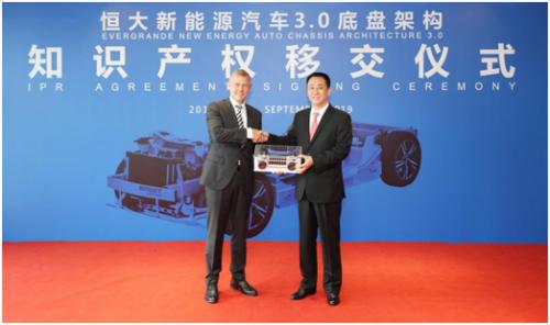 获得最牛3.0底盘技术加码恒驰 恒大剑指顶级新能源汽车