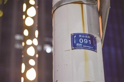 """标明责任单位和联系电话 平潭路灯持""""二代身份证""""上岗"""