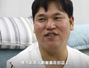 刘忠林告新婚妻子是怎么回事?刘忠林是谁为什么告新婚妻子?