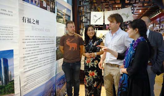"""""""榕情四海""""福州文化经贸推介活动在比利时举行"""