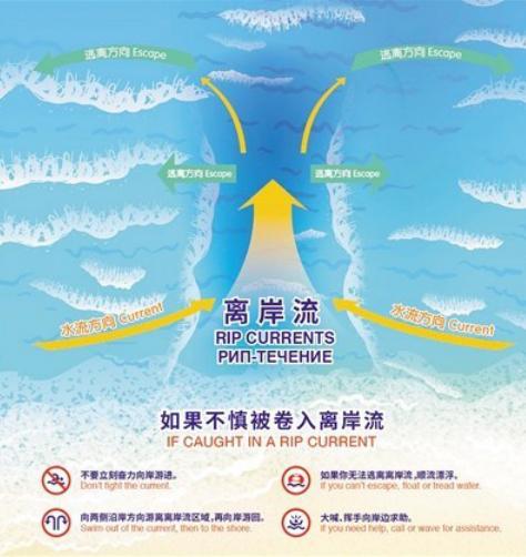 普吉岛失踪中国游客确认遇难