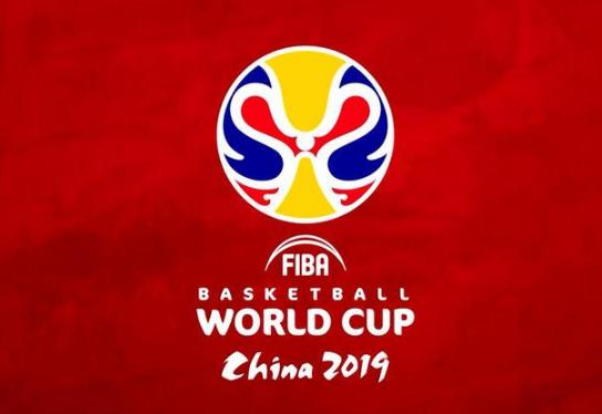 2019篮球世界杯9月4日在线观看cctv1赛程 共将进行8场小组赛