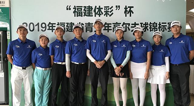 宁德队首次夺得高尔夫球省赛金牌