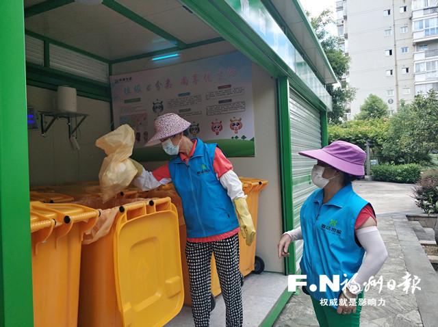 晋安一小区垃圾分类有招 居民参与率达95%以上