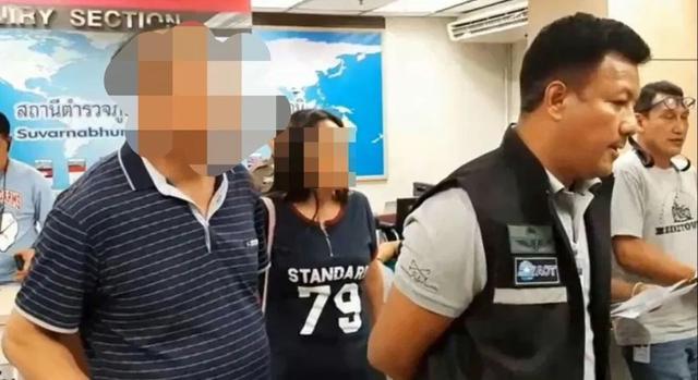 中国女子泰国捡包未还被拘 因没有上交至机场工作人员