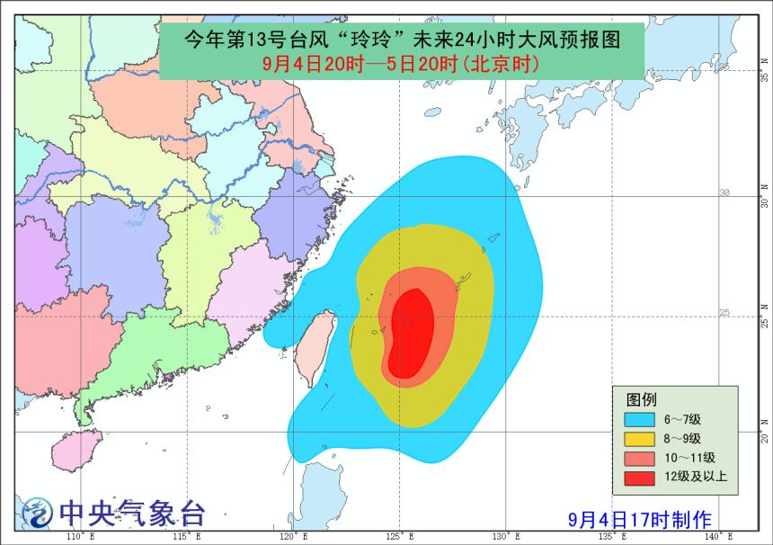 台风玲玲黄色预警!台风最新消息2019 第13号台风玲玲登陆路径实时发布系统图最新更新