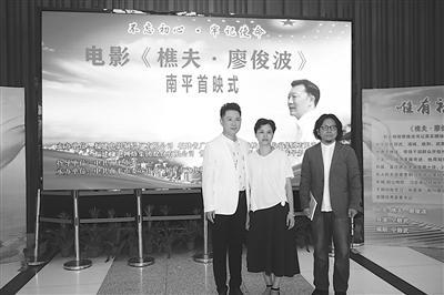 访电影《樵夫·廖俊波》导演兼编剧宁敬武