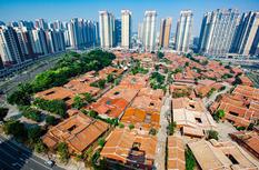 聚焦新中国成立70周年泉州专场新闻发布会