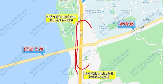 福州新建洪塘大桥跨三环路钢梁吊装施 将实施临时交通管制