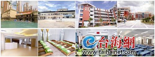 漳州龙文区将投29亿元打造25880个学位