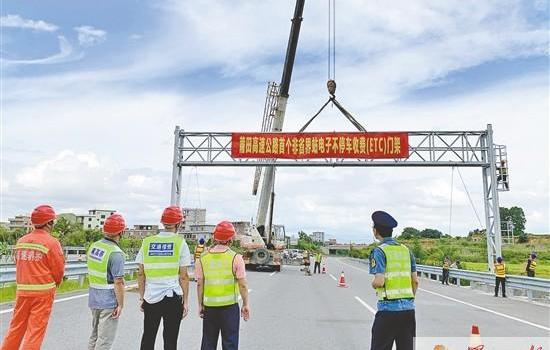 莆田市首个非省界站ETC门架完成安装