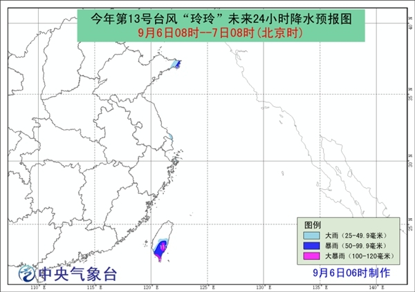 2019超强台风玲玲进入黄海 台风玲玲最新路径图实时更新