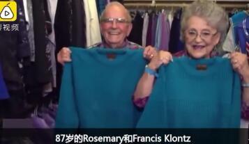 婚后只穿情侣装是怎么回事?美国老夫妻结婚68年为什么只穿情侣装