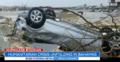 巴哈马飓风20人死是怎么回事?巴哈马飓风20人死现场图最新消息