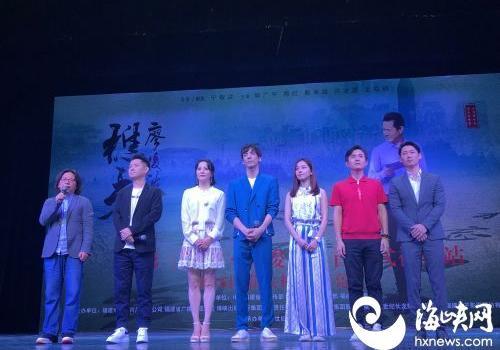 电影《樵夫·廖俊波》昨日在福州首映