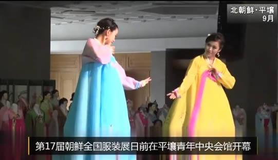 朝鲜美女惊艳T台什么情况:穿朝鲜汉服走秀气质惊艳